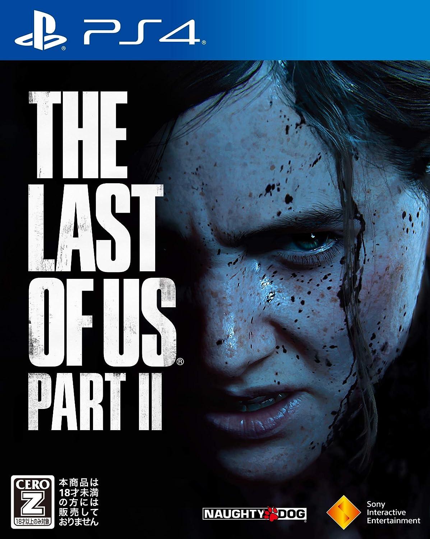 ストーリー性重視のサバイバルホラー「The Last of Us Part II」