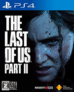 【発売日未定】【PS4】The Last of Us Part II【早期購入特典】ゲーム内アイテム ・「装弾数増加」 ・「工作サバイバルガイド」(封入)