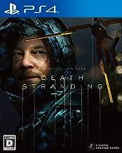 【PS4】DEATH STRANDING【Amazon.co.jp限定】オリジナルPS4テーマ(配信)