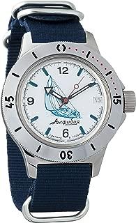 Vostok Amphibian Automatic Mens Wristwatch Self-Winding Military Diver Amphibia Case Wrist Watch #120615