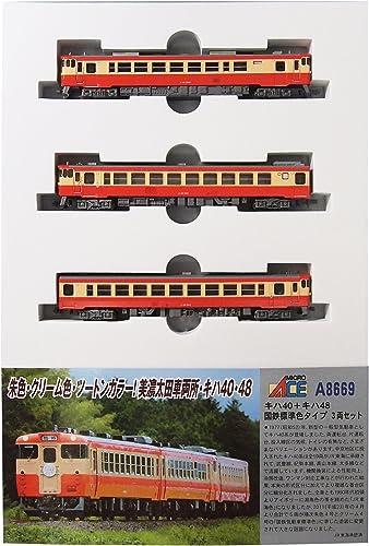 nuevo sádico Medidor Medidor Medidor de micro As N KIHA 40+ KIHA 48 Ferrocarriles Tipo de Color estaendar 3-car set modelo A8669 coche diesel del ferrocarril  100% a estrenar con calidad original.