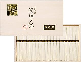 手延素麺 揖保乃糸 新物 特級品 黒帯 50g×20束 そうめん 木箱 ギフト ST-30...