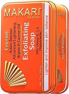 MAKARI エクストリームキャロット&アルガンオイル固形石鹸 7オンス? オーガニックラリン配合のアンチエイジング石鹸は古い角質を落とし肌を明るくします ? 黒いシミ、ニキビ跡、日焼けによるシミ、色素過剰のホワイトニングトリートメント