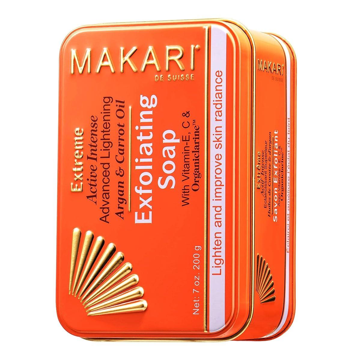 排出告発者補充MAKARI エクストリームキャロット&アルガンオイル固形石鹸 7オンス? オーガニックラリン配合のアンチエイジング石鹸は古い角質を落とし肌を明るくします ? 黒いシミ、ニキビ跡、日焼けによるシミ、色素過剰のホワイトニングトリートメント
