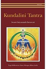 Kundalini Tantra Kindle Edition