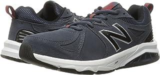 (ニューバランス) New Balance メンズトレーニング?競技用シューズ?靴 MX857v2 Charcoal/Charcoal 12.5 (30.5cm) EE - Wide