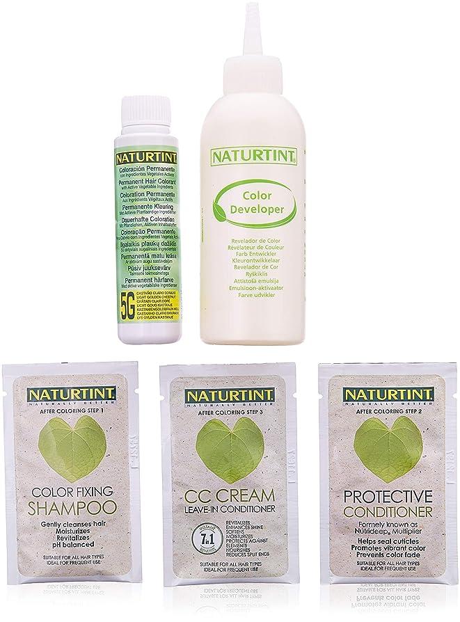 支払い共産主義模索Naturtint Permanent Hair Colorant 5G Light Golden Chestnut 5.98 fl.oz ?????