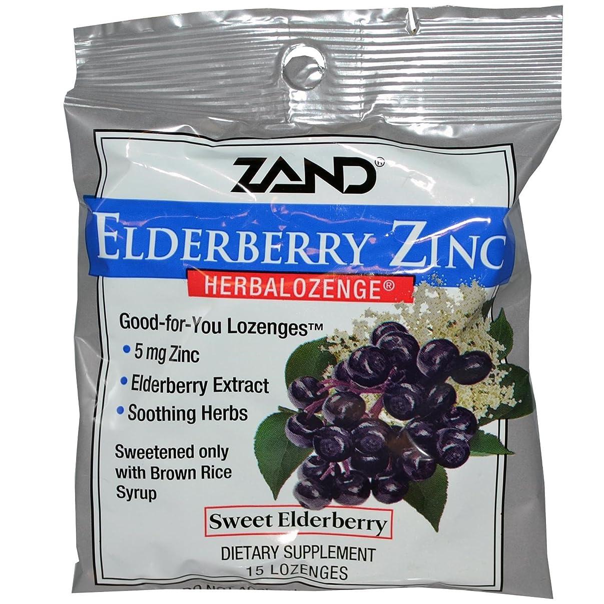 防ぐボウリング朝Zand, Elderberry Zinc、Herbalozenge、エルダーベリー、亜鉛 キャンディートローチ【2個組】 [並行輸入品]