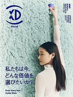 XD MAGAZINE ISSUE VOL01 (Japanese Edition)