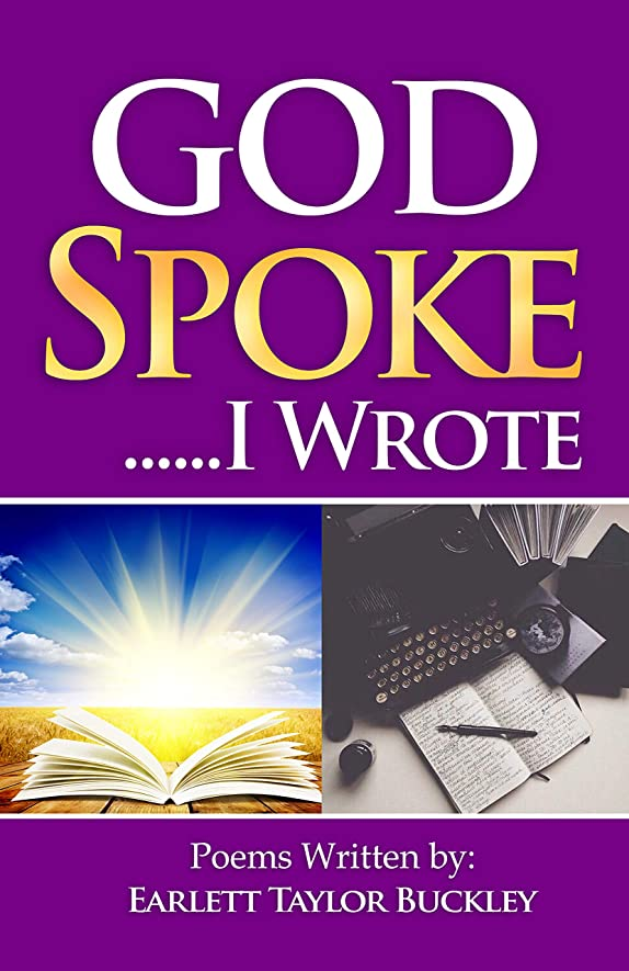 病辛な歯科のGod Spoke... I Wrote (English Edition)