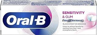 Oral B Gum & Enamel Gentle Whitening Toothpaste, 75 ml