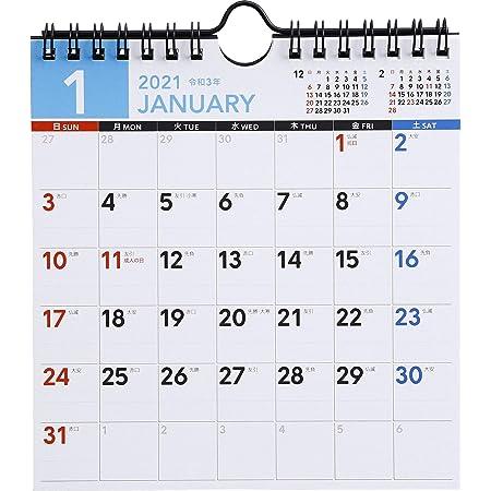 高橋 2021年 カレンダー 卓上 A5変型 E105 ([カレンダー])