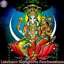 Lakshmee Hayagreeva Pancharatnam