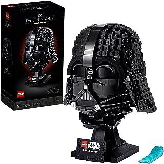 LEGO Darth Vader Helmet Byggleksak, 11.8 x 35.4 x 35.4 cm