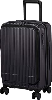 [イノベーター] スーツケース 機内持ち込み 多機能モデル INV50 38L