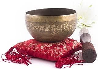 Silent Mind ~ Hand Hammered B Crown Chakra Tibetan Singing Bowl Set ~ For Chakra Healing, Prayer,Yoga, and Mindfulness ~ Lotus Flower Mallet & Cushion ~ Handmade In Nepal ~ Perfect Gift