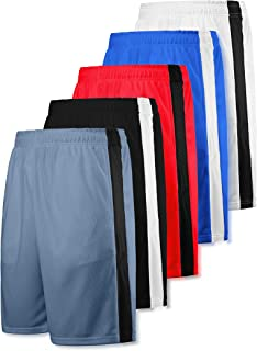 men's big and tall basketball shorts