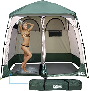 EasyGo Product EGP-TENT-016 Shower Shelter – Giant Portable Outdoor Pop UP Camping Shower Tent Enclosure – Changing Room –...