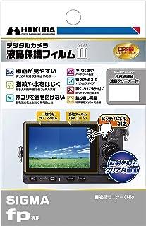 HAKUBA デジタルカメラ液晶保護フィルムMarkII バブルレス&ブルーレイヤー反射防止コート SIGMA fp 専用 DGF2-GFP