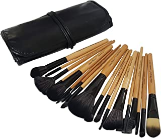Urban Beauty 18 Piece Makeup brush Set (Bamboo)