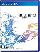 Final Fantasy X HD Remaster (Japan Import)