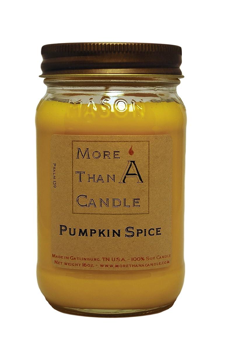 お手伝いさん焼く留まるMore Than A Candle PPS16M 16 oz Mason Jar Soy Candle, Pumpkin Spice