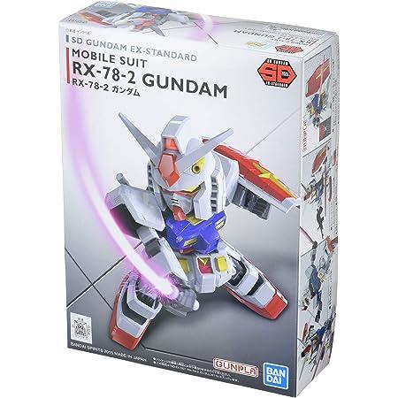 SDガンダムEXスタンダード 機動戦士ガンダム RX-78-2 ガンダム 色分け済みプラモデル