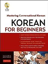 Korean for Beginners: Mastering Conversational Korean (CD-ROM Included) PDF