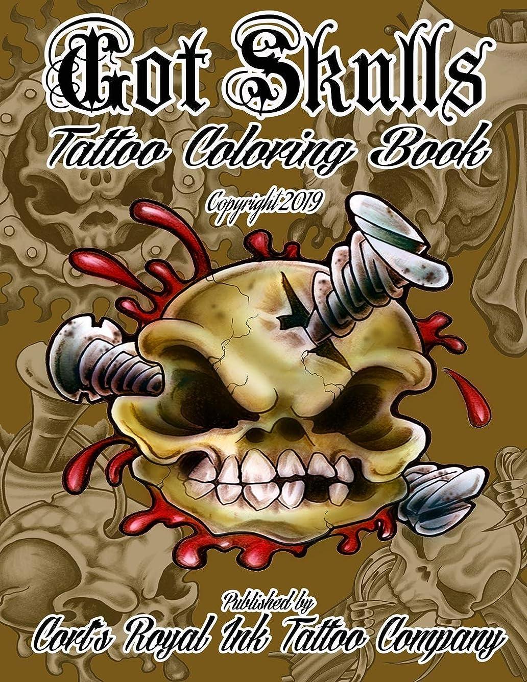 不利もの辛いGot Skulls Tattoo Coloring Book: Tattoo Coloring Book of Skulls