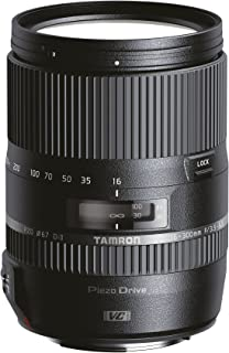 Tamron AF 16-300 mm F/3.5-6.3 Di II VC PZD Macro - Objetivo para Nikon (Distancia Focal 16-300mm Apertura f/3.5-6.3 Zoom óptico 18.75x estabilizador Motor de Enfoque Macro Filtro: 67mm) Negro