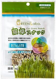 グリーンラボ 猫用おやつ 猫草スナック まぐろとしらす味 40gx3個 (まとめ買い)