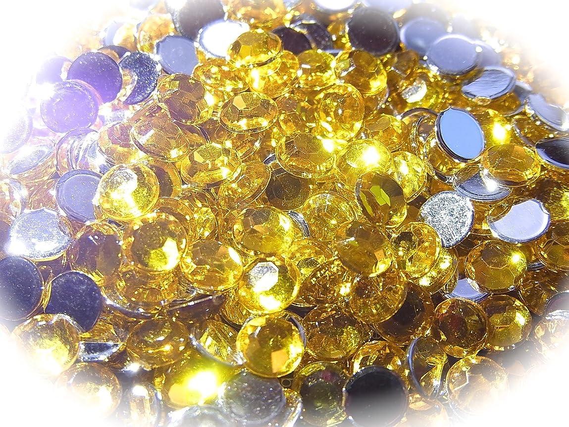 上陸非行スクラッチ【jewel】ls1 最高品質 ラインストーン 1.5mm?5mm グルーデコ (3mm(200粒), イエロー)