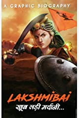 Lakshmibai Paperback