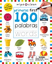 Wipe Clean: First 100 Words Bilingual (Spanish/English) (Wipe Clean Activity Books) (Spanish Edition)
