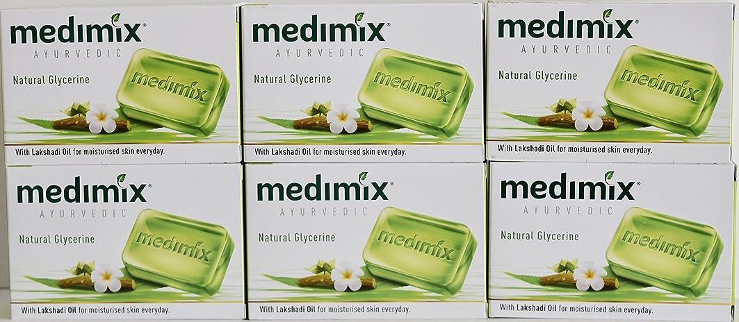 正統派回想メルボルンmedimix メディミックス ナチュラルグリセリ(旧商品名クラシックライトグリーン)125g