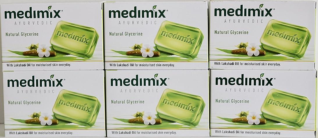 うなずくなぜなら協力medimix メディミックス ナチュラルグリセリ(旧商品名クラシックライトグリーン)125g