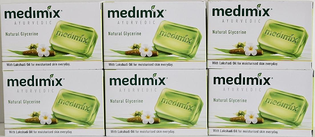 時系列下に向けます砂利medimix メディミックス ナチュラルグリセリ(旧商品名クラシックライトグリーン)125g