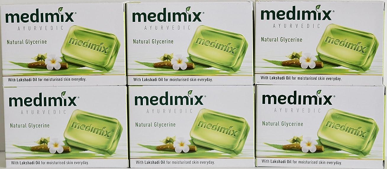 制約フェローシップ類似性medimix メディミックス ナチュラルグリセリ(旧商品名クラシックライトグリーン)125g