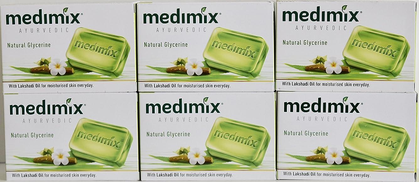 腐敗ビーズ援助するmedimix メディミックス ナチュラルグリセリ(旧商品名クラシックライトグリーン)125g