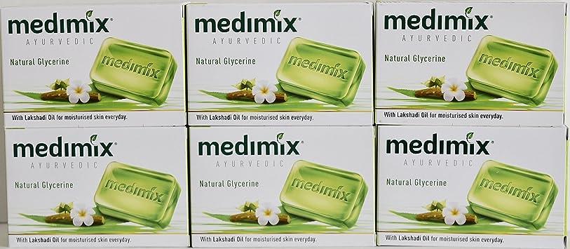 ブラウズ財布放棄されたmedimix メディミックス ナチュラルグリセリ(旧商品名クラシックライトグリーン)125g