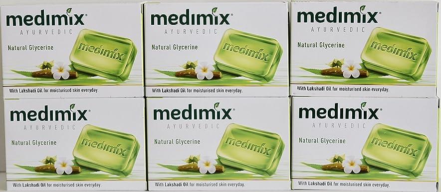 媒染剤口径広まったmedimix メディミックス ナチュラルグリセリ(旧商品名クラシックライトグリーン)125g