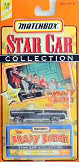 Matchbox 1998 The Brady Bunch Star Car Collection 1955 Chevy Convertible