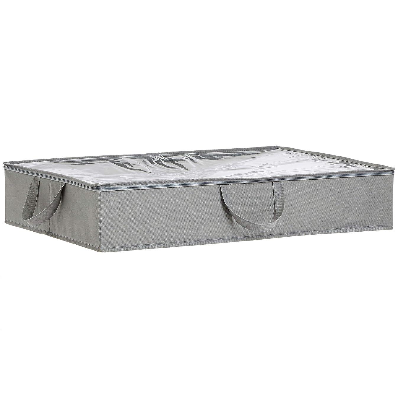 AmazonBasics Fabric Underbed Storage Bags - 2-Pack