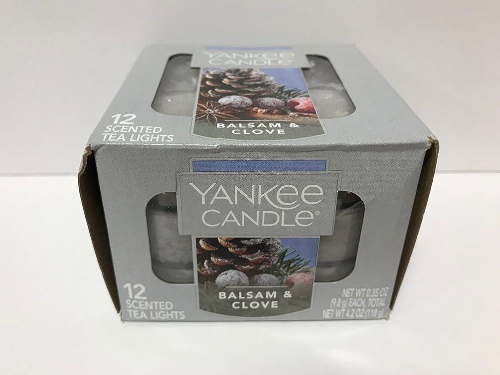 依存する困惑した相互Yankee Candle Balsam &クローブティーライトキャンドル