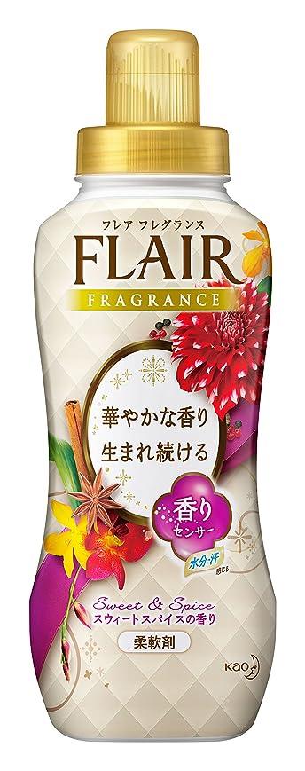 感嘆肥沃なアソシエイトフレアフレグランス 柔軟剤 スウィート&スパイスの香り 本体 570ml