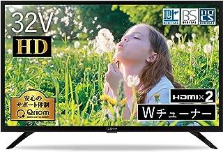 山善 32V型 ハイビジョン 液晶テレビ (地上・BS・110度CS) (外付けHDD録画対応) (ダブルチューナー) (裏番組録画対応) 日本設計エンジン搭載 QRT-32W2K