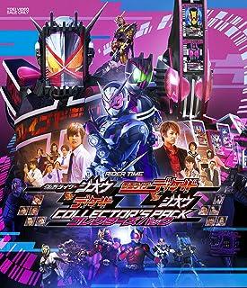 RIDER TIME 仮面ライダージオウVSディケイド ディケイドVSジオウ コレクターズパック [Blu-ray]