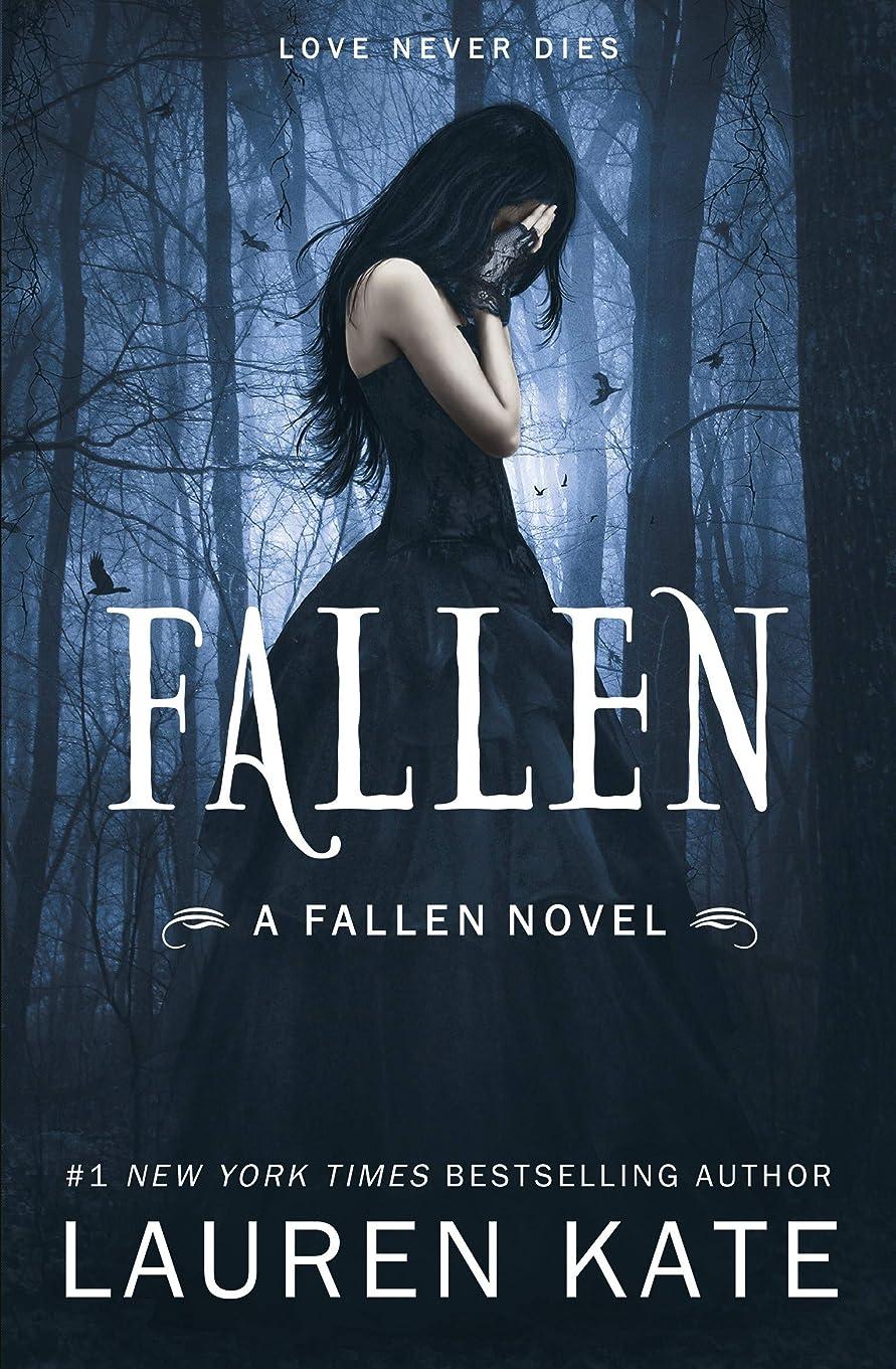 紫のカスタム自然Fallen: Book 1 of the Fallen Series