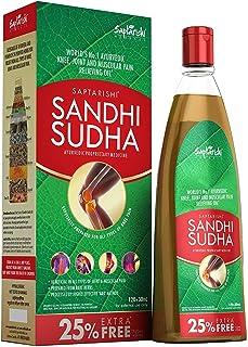 Ayurvedic Medicine For Cholesterol In India