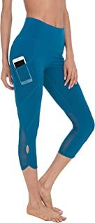 "QUEENIEKE Women 22"" Yoga Capris Running Pants Workout Legging - Tummy Control"